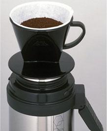 Thermos Mountain - univerzální termoska na kávu