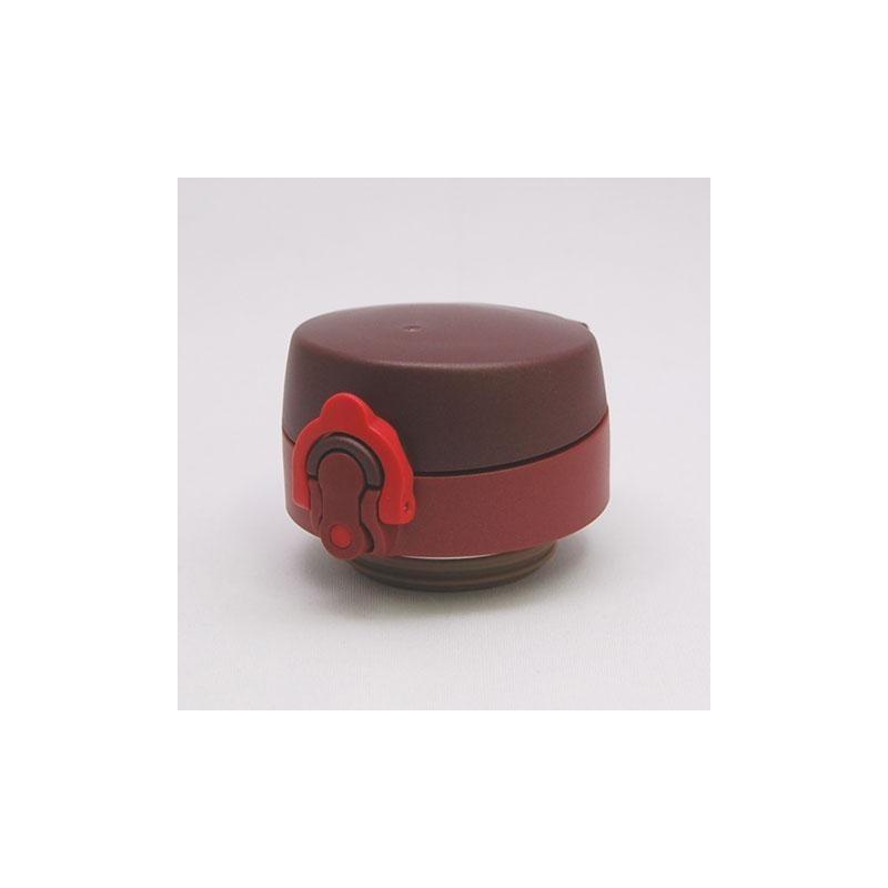 Uzávěr - Thermos Versatile - červená