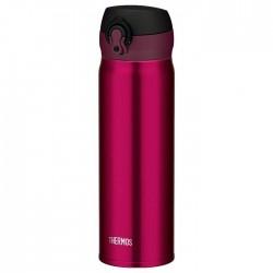 Mobilní termohrnek - vínově červená (burgundy)