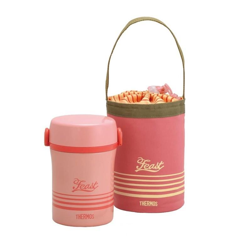 Dětský jídlonosič - růžová