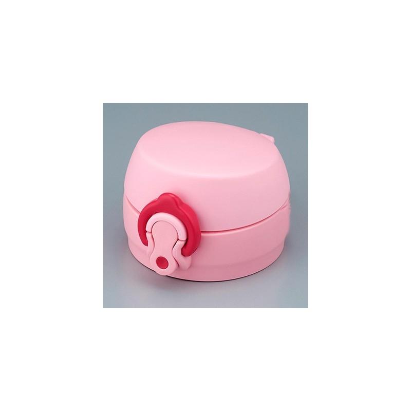 Uzávěr - Thermos Motion - coral pink