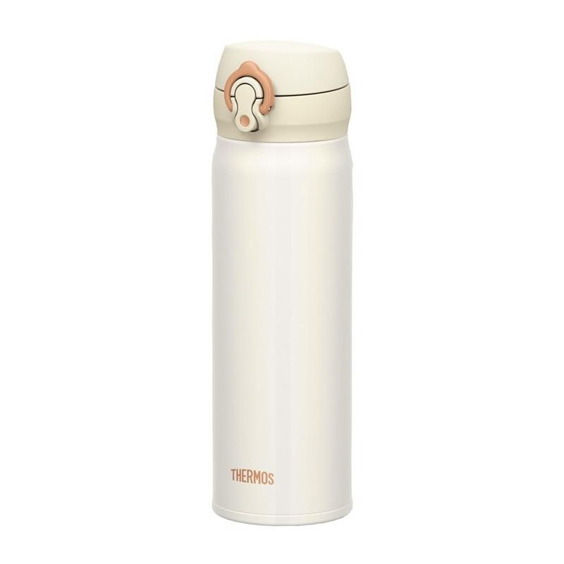 Mobilní termohrnek - perleťově bílá