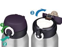 Thermos Motion - univerzální termohrnek - otvírání